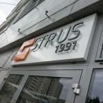 STRUS 1991 banner